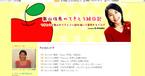 奥山佳恵、自宅出産をブログで報告!
