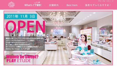 韓国コスメ人気ブランド「ETUDE」が本格店舗初上陸