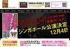 NMB48謹慎メンバー復帰投票に「茶番」の声