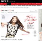 「VOGUE JAPAN」2011年の顔は武井咲&澤穂希らに決定!