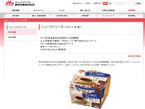 タニタ食堂100kcalデザートシリーズに新商品!