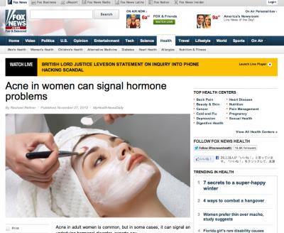 大人のニキビはホルモン異常のサイン?