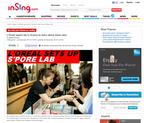 ロレアルが研究所オープン アジアの肌をリサーチ【シンガポール】
