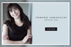 山口智子、16年ぶり連ドラで阿部寛妻役に