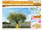 ロクシタン、オンラインショップ6周年記念!お得なセットバッグ発売