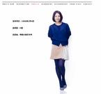 小泉今日子、ギャラクシー賞・テレビ部門個人賞を受賞