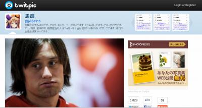 【速報】笑えます!前田敦子に確かに似ているサッカー選手