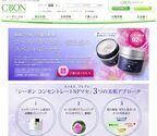 ローズの香り「シーボン コンセントレートNPマセ」限定発売