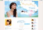 【速報】大島優子の新髪型に 「クソワロタ」の声有り!