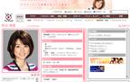 美脚人気の秋元アナ、「ニュースJAPAN」降板