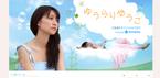 大島優子のくびれがすごい!と話題止まらず