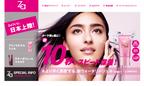 海外で話題のコスメブランド「Za」、ついに日本上陸!