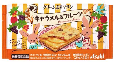 アサヒフードアンドヘルスケア「クリーム玄米ブラン」に秋冬の新味!
