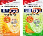 花王「バブ」シリーズからパワフル発泡で温浴効果を高めた薬用入浴剤