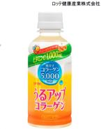 人気の「うるアップコラーゲンドリンク」に新味誕生!