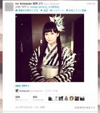 柴咲コウ、国際映画祭での着物姿を公開