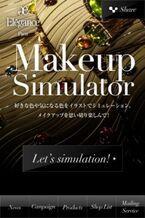 【エレガンス】 Makeupをイラストで思いきり楽しめるiPhoneアプリ無料公開