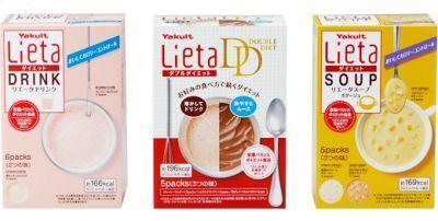 【ヤクルトヘルスフーズ】その日の気分で食べ方を自由に選べるダイエット食品発売