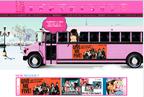 発表に観客どよめく!AKB48が東京ドームで国家を歌う