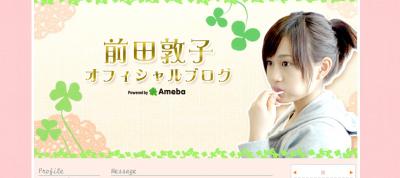 【速報】エース前田敦子、AKBを卒業!