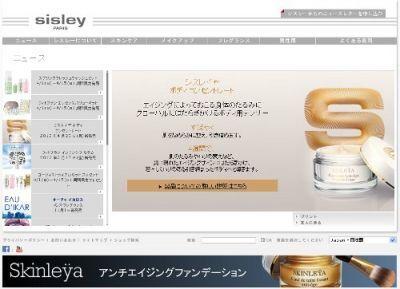 【シスレー】ボディ用エイジングケア「シスレイヤ ボディ コンセントレート」発売