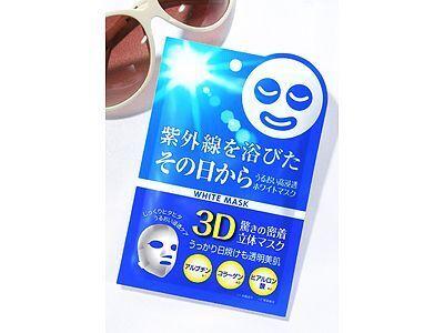 3Dマスクでひんやり透明美肌を作るホワイトマスク