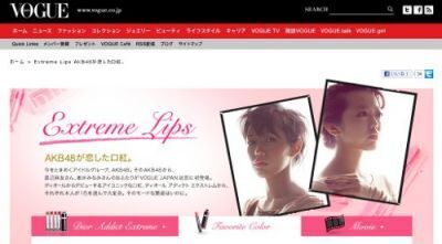 【AKB48】一流ブランドが推す2人の「みなみ」さんの奇妙な?変身