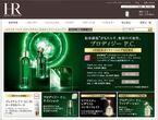 【ヘレナ ルビンスタイン】「プロディジー P.C.」ラインから化粧水とアイマスク発売