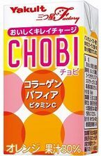 【ヤクルト】女性向け新ブランド「三つ星Factory」から美容ドリンク発売