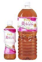 【アサヒ飲料】シャンソン化粧品と共同開発「アサヒ 美スタイル十六茶」発売