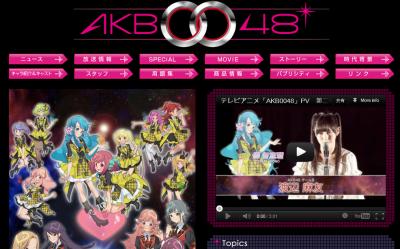 AKB、TVアニメ声優選抜新ユニットが誕生!