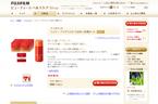 貴方もキョンキョン&聖子ちゃんになれる?潤い実感キットが500円!