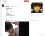 AKB仲川遥香、三社祭に参戦!