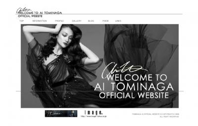 今年も、世界規模のファッションイベントのアンバサダーに選ばれた冨永愛!