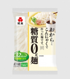 """紀文食品から""""コンニャク""""と""""おから""""を使った、ヘルシー麺を発売!"""