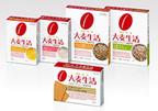 """大塚製薬から、""""大麦""""の栄養成分を使った、健康を守る3種類の健康食品を発売!"""