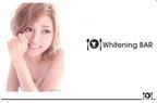 【日本初】ホワイトニング専門店オープン。今なら、初回限定1回3,980円!