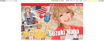 鈴木奈々さんプロデュースのウィッグがプリシラから11月に登場