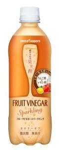 厳選された果汁を使った、楽しく継続できる果実酢の炭酸飲料、登場!