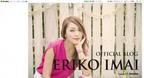 【今井絵理子】沖縄初のGUオープンでキュートなカジュアルスタイル披露