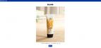 年齢を感じない手肌に!リンクル対策用潤い美容液成分配合の美容ハンドクリーム発売!