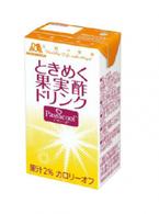 森永製菓から、注目の「パセノール」配合健康美容飲料デビュー