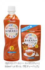 伊藤園から、さわやかさを感じる健康茶、新発売