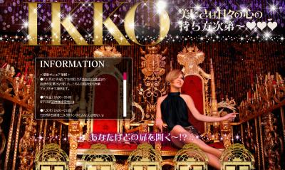 IKKO、愛用エステサロンのマッサージが美肌づくりの原点