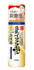 ノエビアから、ダブル洗顔必要なし!肌に優しい泡の洗顔を発売