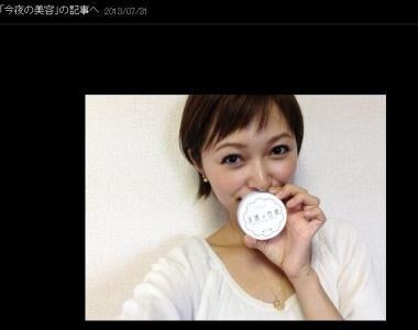 市井紗耶香さん、監修の【天使の白活】で引き算メイク