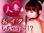 元AKB48・大堀恵 セクシーボイス配信!
