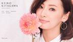 北川景子、デビュー10年で公式サイトをオープン