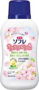 バスクリンから、「薬用ソフレ サクラワルツの香り」限定発売