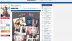 「マリエ LOVE N.Y.」は、今のニューヨークが凝縮されている!